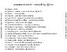 djtec_-_summersout08_-_cover_back_0.jpg