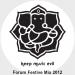 dr_jimmy_-_km-foru-festivemix2012