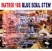 matrix-mix-106-blue-soul-stew-back-cover